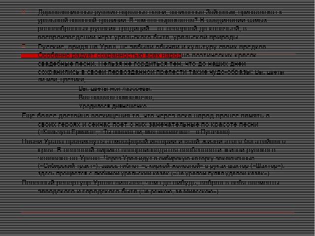 Дореволюционные русские народные песни, записанные Зайцевым, принадлежат к ур...