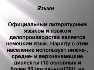 Языки Официальным литературным языком и языком делопроизводства является неме