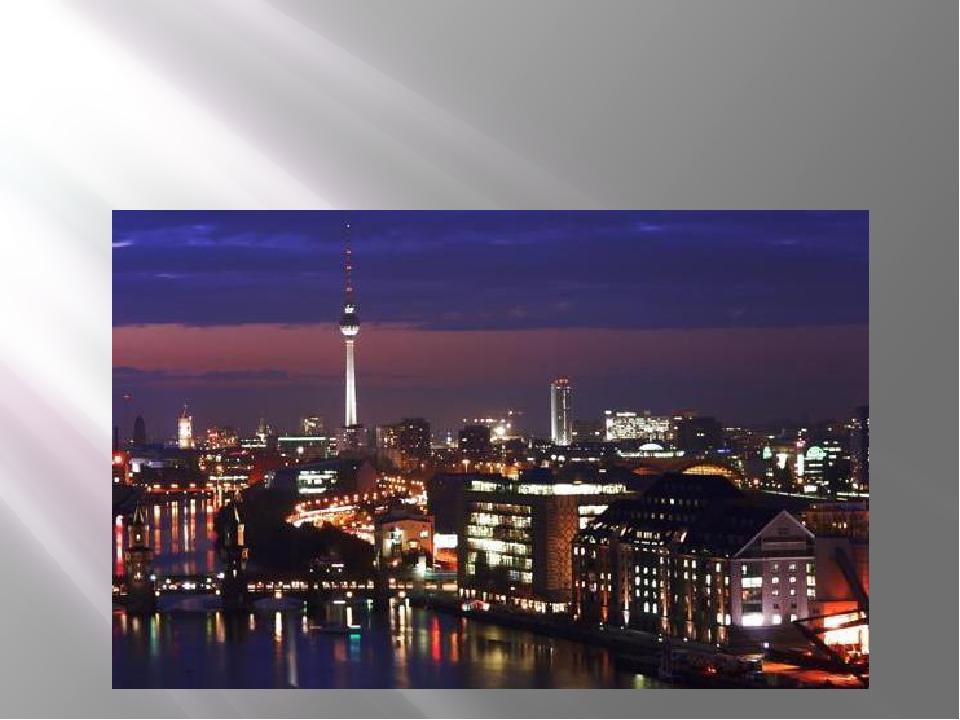 Столица — город Берлин (местопребывание Бундестага и правительства, некоторые...