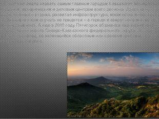 Пятигорск–можно смело назвать самым главным городом Кавказских Минеральных В