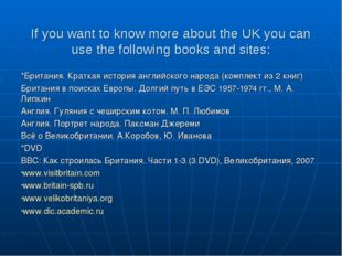If you want to know more about the UK you can use the following books and sit