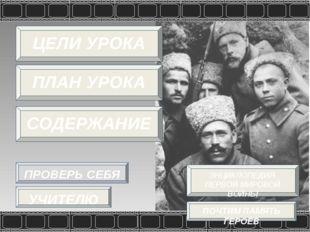 28 июня 1914 г. – сербским террористом был убит наследник австро-венгерского