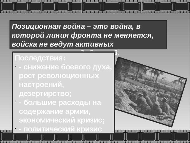 Митинг в поддержку вступления России в войну. 1914 г. Антивоенный митинг. 19...