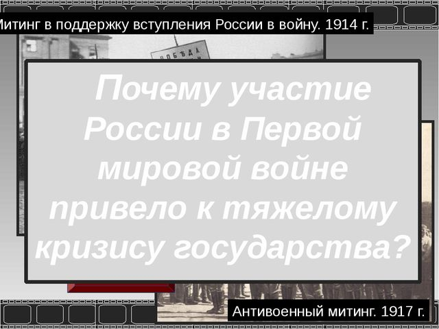 Русская подводная лодка Танк времен первой мировой войны Боевой корабль Пуле...