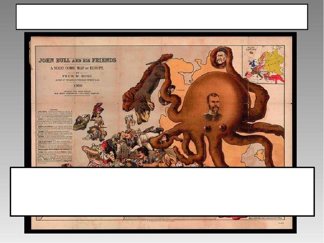 Как оценивал английский карикатурист политическую ситуацию в Европе в 1900г....