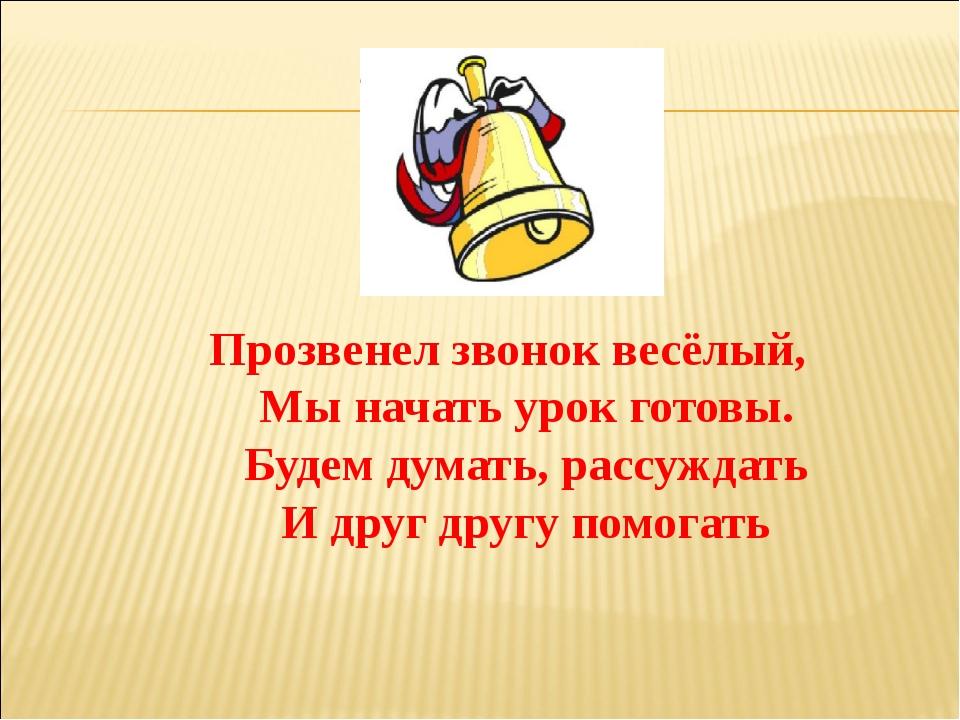 hello_html_6c273a92.jpg