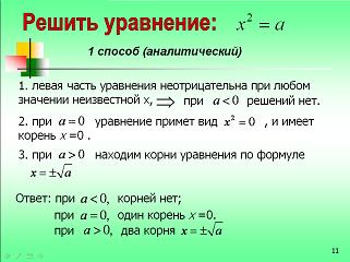 hello_html_48b6c282.png