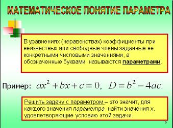 hello_html_7e326daa.png