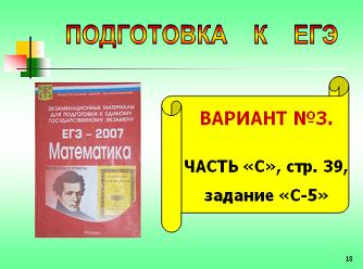 hello_html_m62c10b4c.png