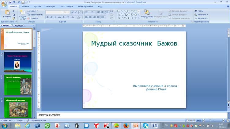 hello_html_m1265c8b4.png
