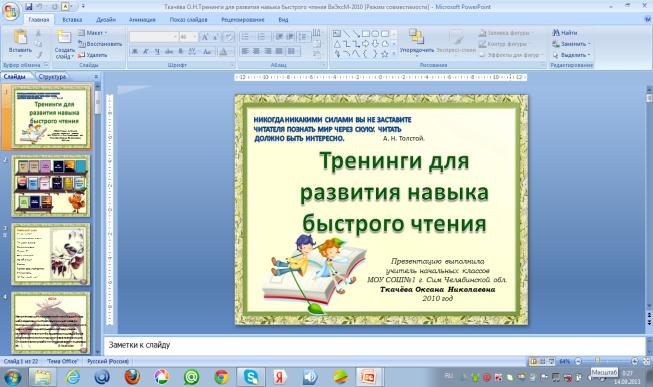 hello_html_m5116cb3f.png
