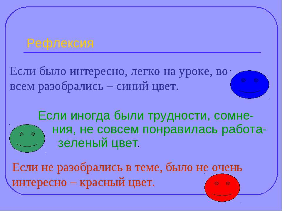 hello_html_4b2a62ac.jpg