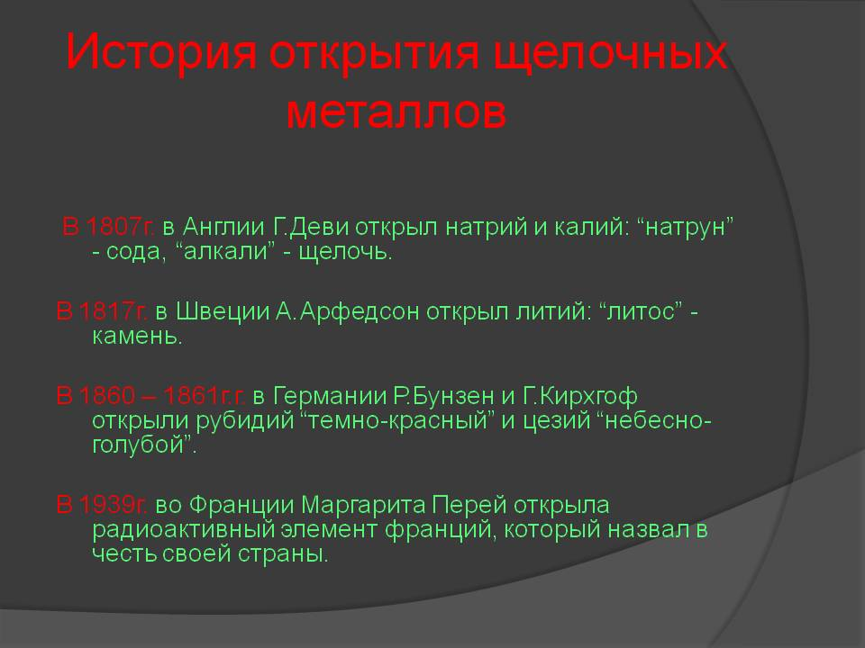 hello_html_m3f8633bc.jpg