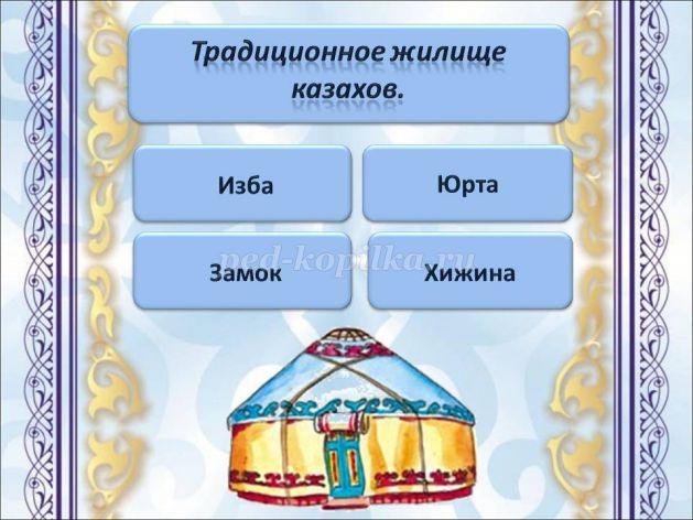 hello_html_7321a539.jpg