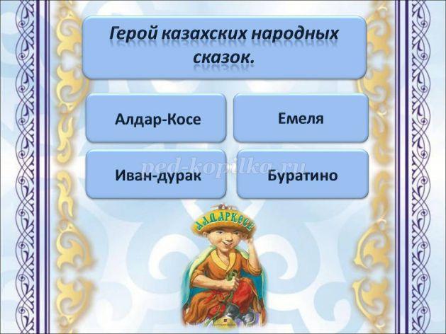 hello_html_m6a837a7d.jpg