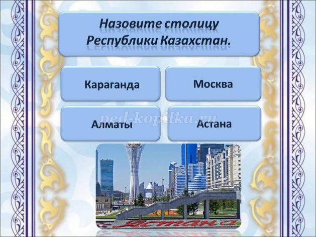 hello_html_m739476e3.jpg