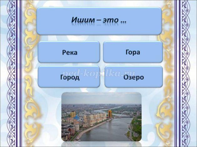 hello_html_m7e07b7c6.jpg