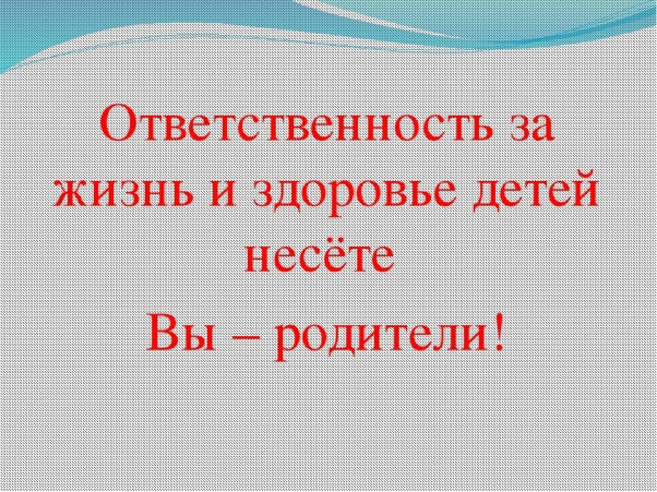 hello_html_77b455f2.jpg