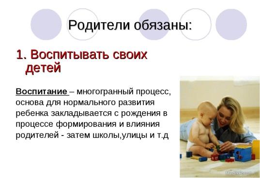 hello_html_9d1aac5.jpg