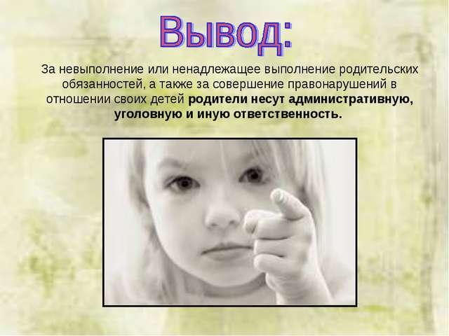 hello_html_m1316bf6a.jpg