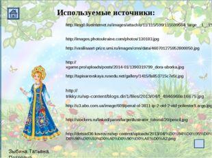 http://img0.liveinternet.ru/images/attach/c/11/115/599/115599564_large__1__15