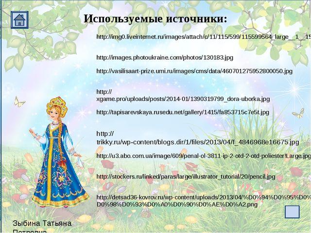 http://img0.liveinternet.ru/images/attach/c/11/115/599/115599564_large__1__15...