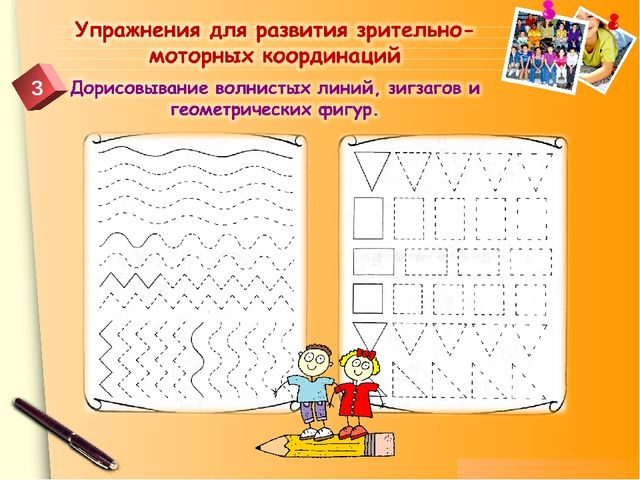 3 www.themegallery.com