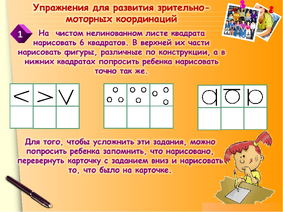 1 www.themegallery.com