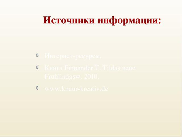 Источники информации: Интернет-ресурсы, Книга Finnander.T. Tildas neue Fruhli...