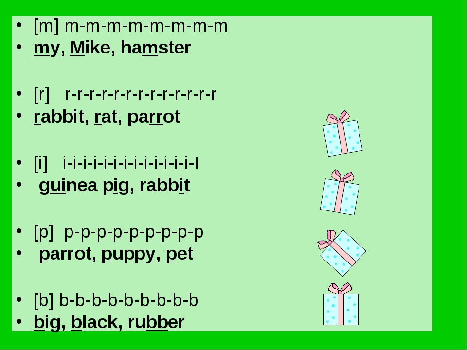 [m] m-m-m-m-m-m-m-m my, Mike, hamster [r] r-r-r-r-r-r-r-r-r-r-r-r-r rabbit, r...