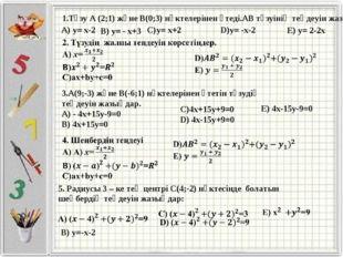 1.Түзу А (2;1) және В(0;3) нүктелерінен өтеді.АВ түзуінің теңдеуін жаз: А) y=