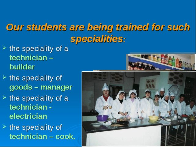 Our students are being trained for such specialities: the speciality of a tec...