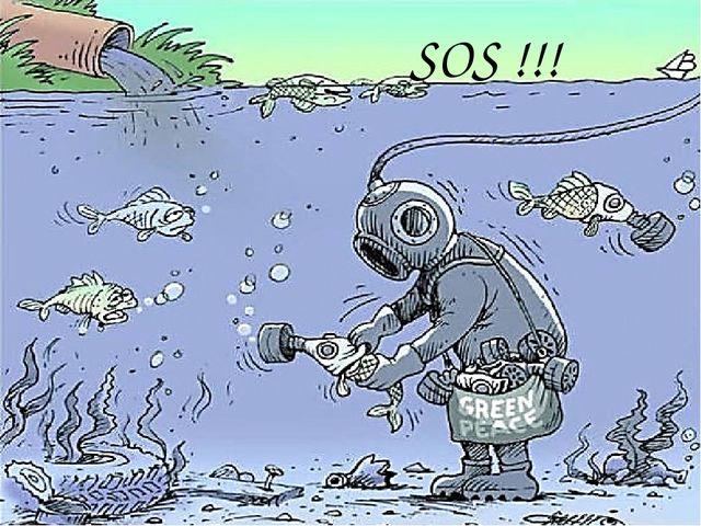 SOS !!!