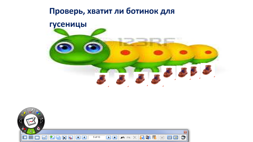 hello_html_7b2fdba8.png
