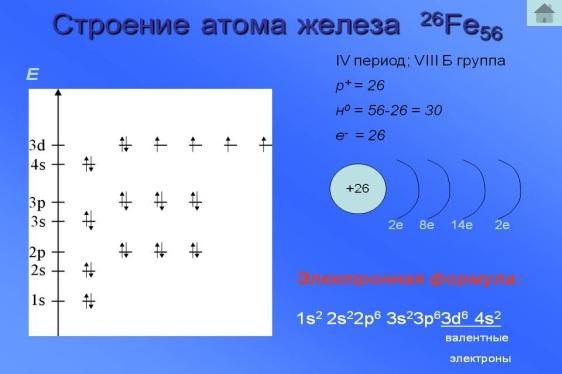 hello_html_5366e36.jpg