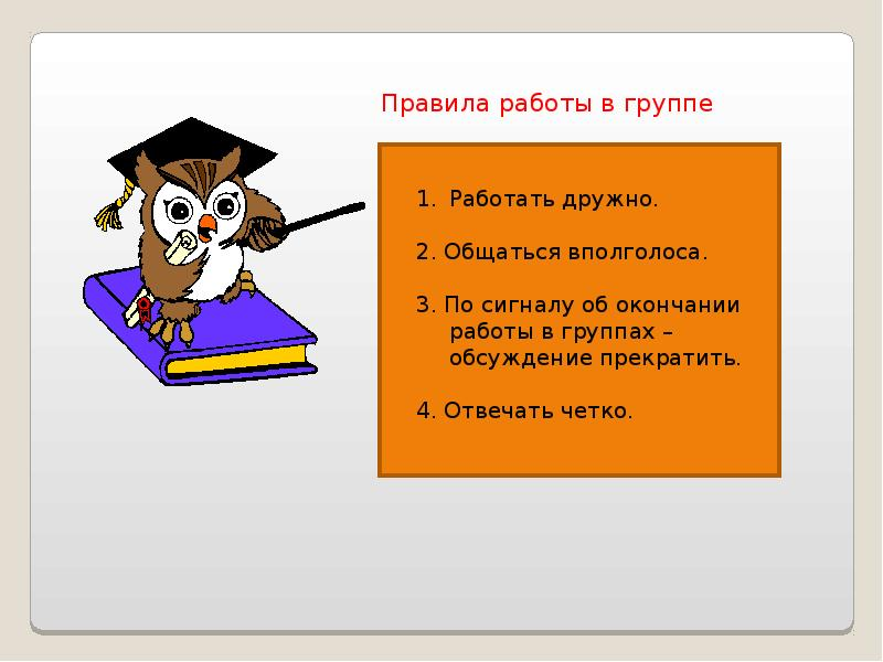 hello_html_m5ee56f2c.jpg