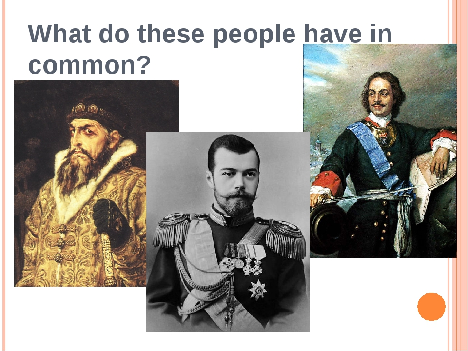 What do these people have in common?