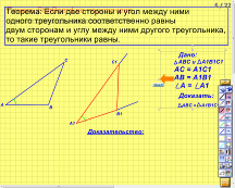 hello_html_m35ed62b2.png