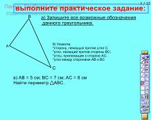 hello_html_m7c7c67bc.png