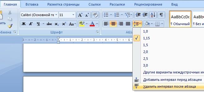 hello_html_4df3d822.jpg