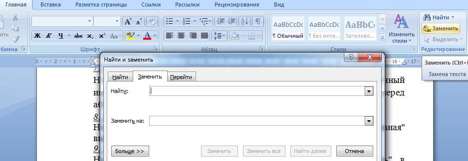 hello_html_m1e0dc66.jpg