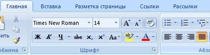 hello_html_m2e137c95.jpg