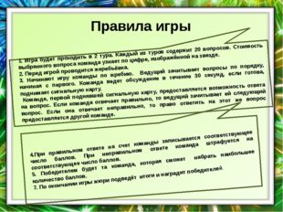 Павел Александрович Костычев 15 ответ История лесоразведения По его инициати