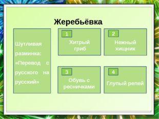 Иосиф Николаевич Шатилов ответ 10 История лесоразведения Основатель опытной