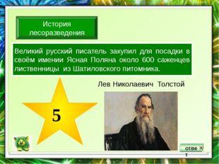 ответ Нарушится цепь питания 10 Один из «врагов» человека - комар, переносчи