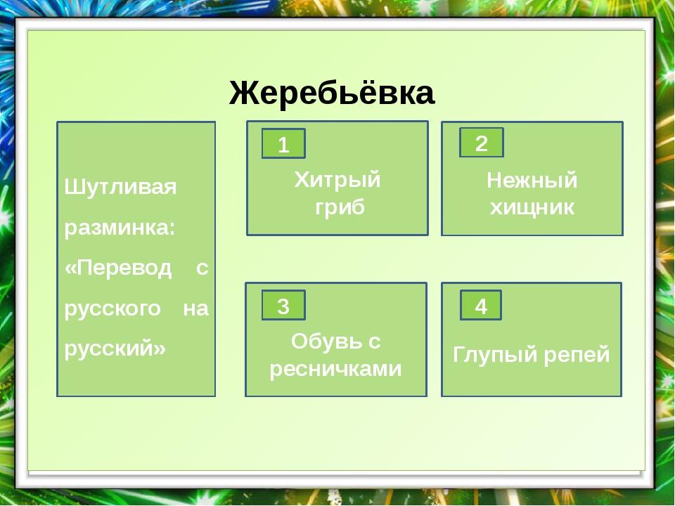 Иосиф Николаевич Шатилов ответ 10 История лесоразведения Основатель опытной...