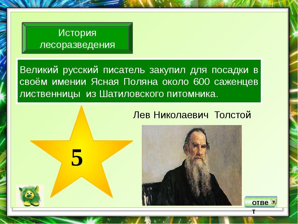 ответ Нарушится цепь питания 10 Один из «врагов» человека - комар, переносчи...