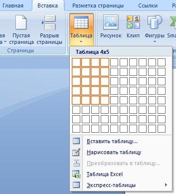 hello_html_98cad06.jpg