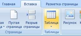 hello_html_m11dde46b.jpg