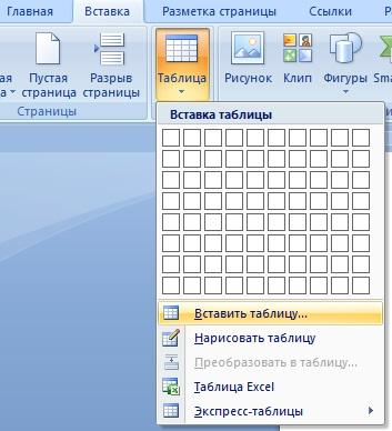 hello_html_m3cc3c99f.jpg